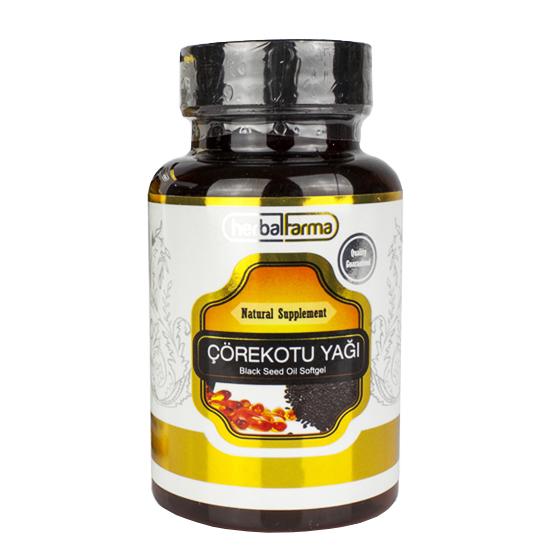 Strengthen Immunity Black Seed Oil